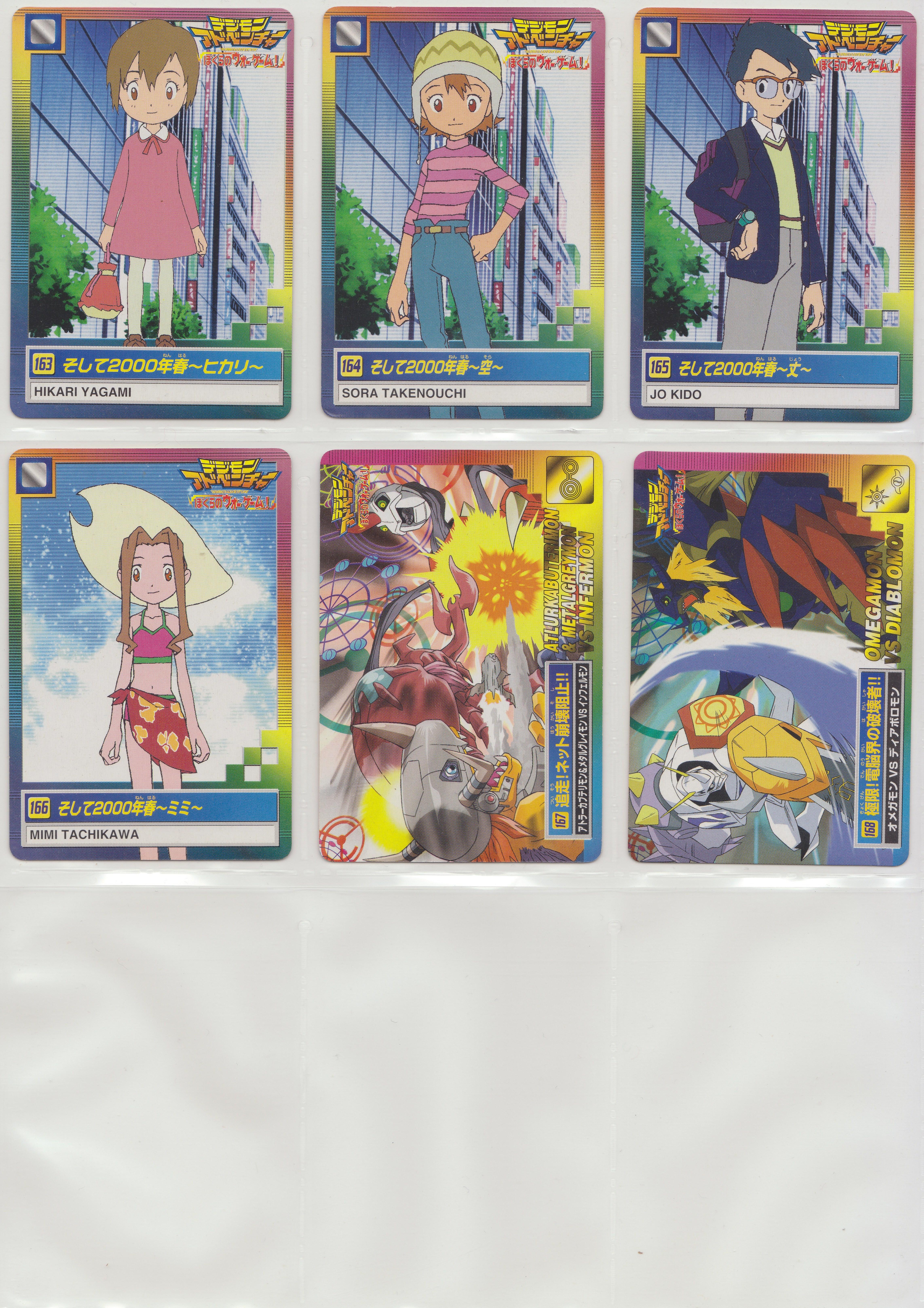 Bandai Carddas Digimon Adventure Vol 4 Kazuki1402 S