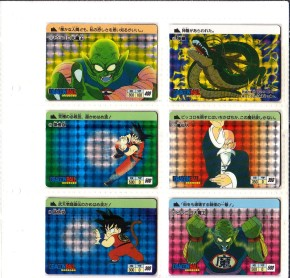 Carddas-Dragonball-Carddas_0002